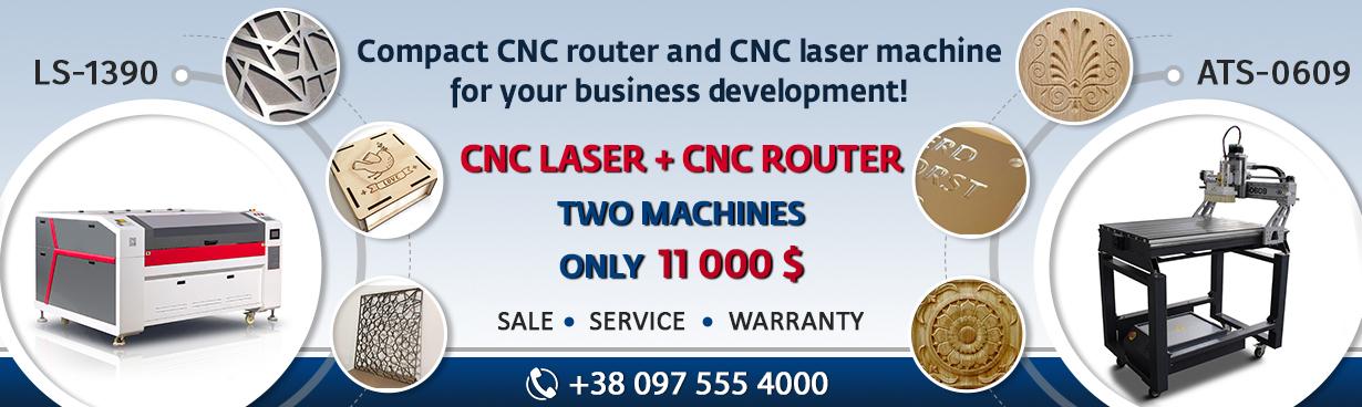 cnc laser + cnc router